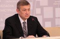 Госказначейство задолжало Харьковской области полмиллиарда