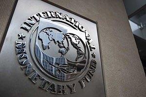 Миссия МВФ посетит Украину 22 сентября