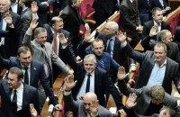 «Партійна диктатура»: культ партійних «вождів» та обдурений виборець