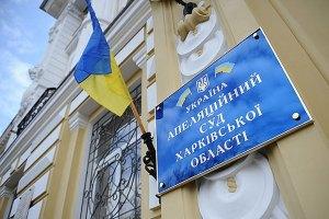 Суд по ЕЭСУ вновь проходит без Тимошенко