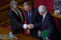 Кравчук, Кучма и Ющенко призвали Путина прекратить агрессию против Украины