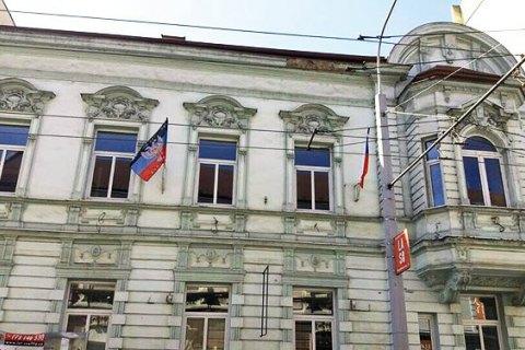 «Представительство ДНР» вЧехии получило предупреждение озакрытии