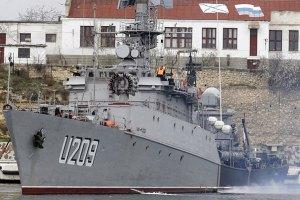 Личный состав двух кораблей заявил о верности украинскому народу