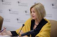 МИД РФ назвал число украинцев, получивших гражданство РФ в 2014-2016 годах