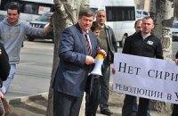 В Донецке молодчики сорвали проведение семинара, на котором выступал посол США