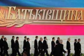 """Киевская """"Батькивщина"""" добилась регистрации своих списков через суд"""