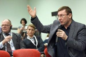 Луценко высказался за референдум о статусе Донбасса