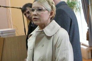 Тимошенко потребовала личного массажиста