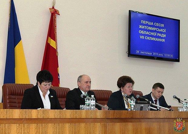 Зліва направо: Наталія Рибак, Володимир Ширма, Анжеліка Лабунська