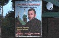Филарет наказал священников-агитаторов