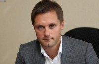 Кабмин внес в Раду кандидатуры глав ФГИ и АМКУ