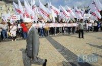 В Киеве оппозиция митингует против фальсификаций на выборах