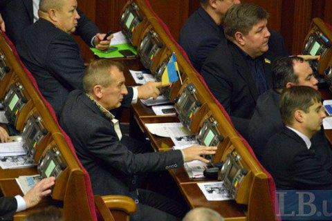 Нардепы провалили законодательный проект оспецконфискации
