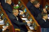 Рада провалила очередной законопроект о спецконфискации