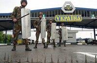"Пограничники поймали артиллериста ""ЛНР"""