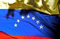 Оппозиция Венесуэлы готовит референдум по отставке Мадуро