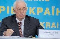 Азаров поручил Бойко провести газ селам под Севастополем