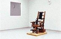 Коммунисты предлагают ввести смертную казнь в Украине