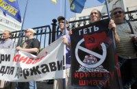 """""""Свобода"""" требует запрета антифашистского митинга евреев во Львове"""