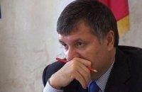 У Авакова объяснили причину обысков