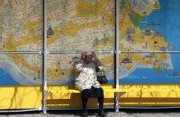 """Немецкие чиновники извинились за """"признание"""" аннексии Крыма Россией"""