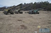 Украина отвела всю артиллерию от линии фронта на Донбассе