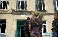 Кабмин утвердил план восстановления Донбасса