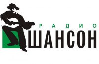 "Радио ""Шансон"", Kiss FM и ""Ретро ФМ"" не соблюли квоту на украинские песни"