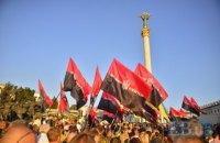 """ГПУ сообщила о подозрении еще двум бойцам """"Правого сектора"""""""