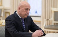 """Москаль предложил чиновникам с двойным гражданством уволиться """"по-доброму"""""""