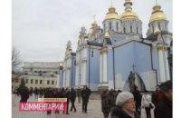 Часть митингующих с Майдана забаррикадировалась в Михайловском соборе