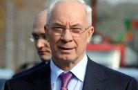 """Азаров считает противопоставление ЕС и ТС """"придуманным"""""""