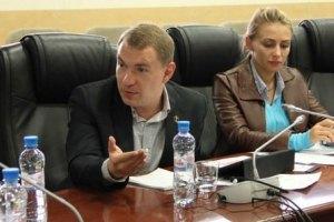 Обнародован новый состав Общественного совета при КГГА