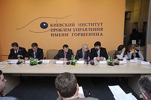 Эксперты обсудят, что для Украины предпочтительнее: ЗСТ с Европой или Таможенный союз с Россией