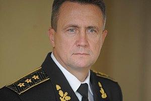Адмирал Кабаненко назначен заместителем министра обороны