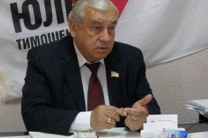 Нардепа от БЮТ избили в Кировограде
