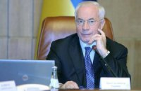 Азаров согласился на повышение цен на газ для населения