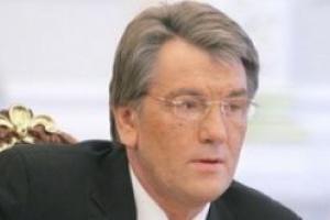 Сколько осталось Виктору Ющенко?