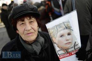 Адвокат Тимошенко все еще надеется на помилование