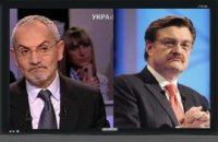 ТВ: Евро-2012. Обратный отсчет