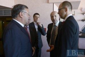 """Гриценко хочет """"дать в морду"""" соратникам по оппозиции"""
