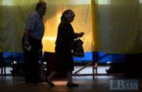 Кабмин выделил в обход Рады почти миллиард на выборы