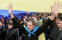В Донецке на митинг за единую Украину вышли 2 тыс. человек
