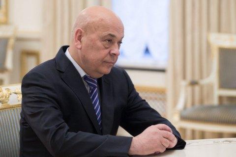 Губернатор Закарпатья Геннадий Москаль подал прошение оботставке
