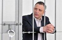 """""""Доктор Пи"""" Андрей Слюсарчук вышел на свободу"""