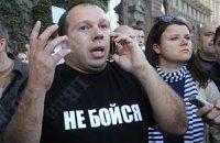 """Автор футболок """"Спасибо жителям Донбасса..."""" обанкротился"""