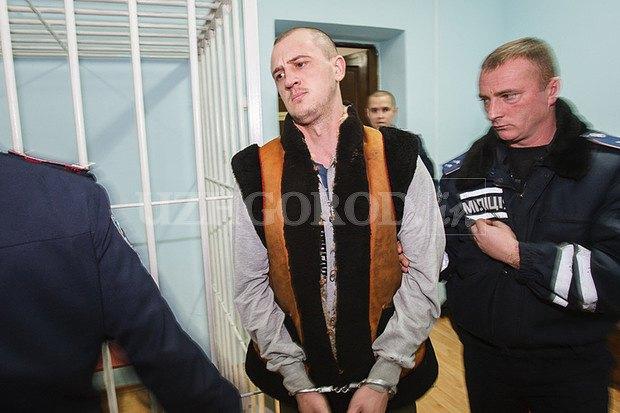Петро Угрин в суде