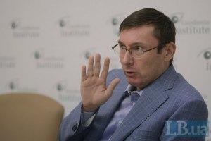 Луценко не прочь стать депутатом Европарламента