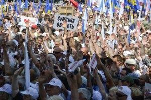 Оппозиция подала новую заявку на проведение митинга в Донецке
