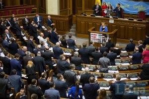 Депутатам с апреля повысят зарплату